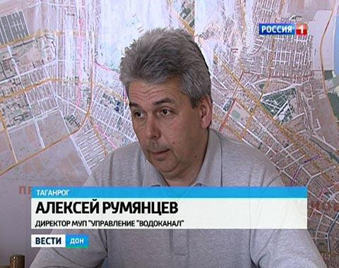 В Таганроге первым заместителем мэра станет Алексей Румянцев