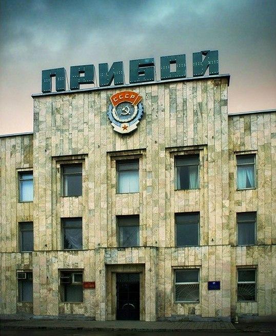 ОАО «Таганрогский завод «Прибой» может стать одним кластеров развития Ростовской области