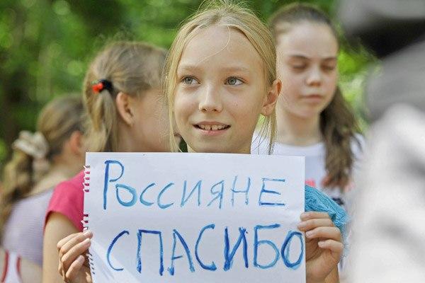В Таганроге в очередной раз собирают гуманитарную помощь для украинских беженцев