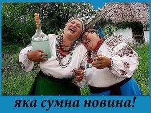 Российский рубль продолжает терять позиции - Цензор.НЕТ 9510