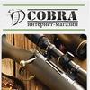 Cobra - товары для отдыха и спорта