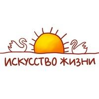 Логотип ИСКУССТВО ЖИЗНИ ХАБАРОВСК