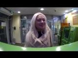 Сбербанк говорящий банкомат))