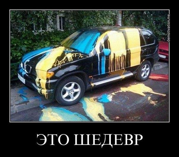 Российское ТВ, построенное по заветам Геббельса, является оружием информационного террора, - Немцов - Цензор.НЕТ 3910