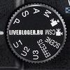 Новосибирский фотоблог