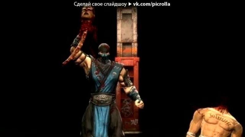 Mortal kombat x как сделать брейкер