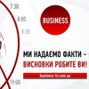 Business TV