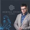 """Стоматологическая клиника """"Dental Story""""_СПб."""