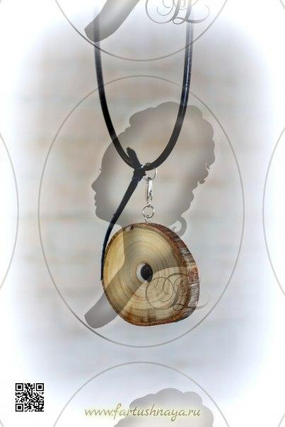 Дизайнерские кулоны Fartushnaya