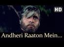Andheri Raaton Mein HD Shahenshah Songs Amitabh Bachchan Kishore Kumar