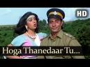 Hoga Thanedaar Tu (HD) | Shahenshah Songs | Amitabh Bachchan | Meenakshi Seshadri | Lata | Kishore