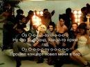 Lady Gaga - Poker Face - Cover ( водку пей )