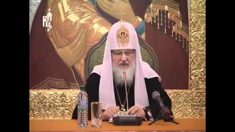 Патриарх Гундяев введёт инквизицию...