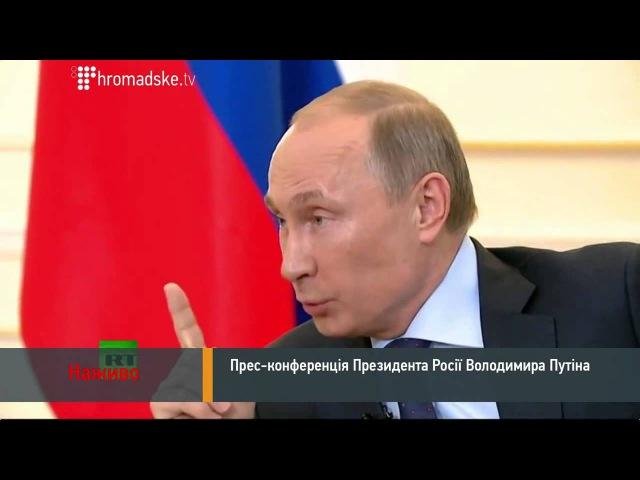 Путин: пускай попробуют стрелять в своих людей, за которыми мы будем стоять сзади