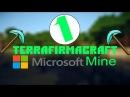 Microsoftmine 1 - Terrafirmacraft Строимся лололошка гагатун юзя брейн дит