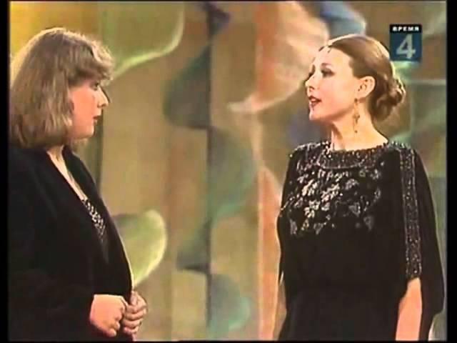 Мария и Наталья Пахоменко Всё пройдёт