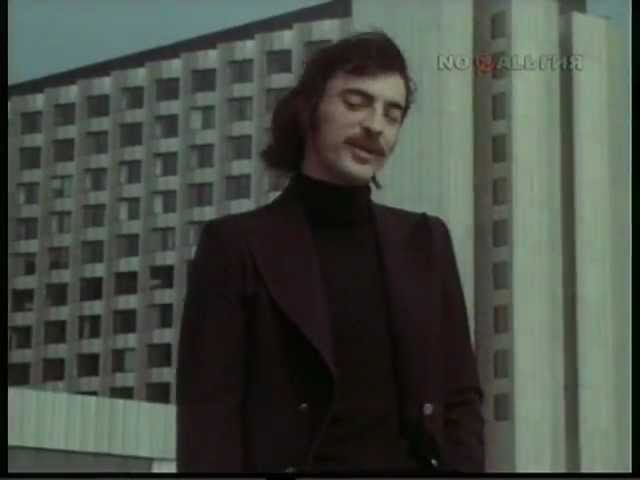 Михаил Боярский - А я иду