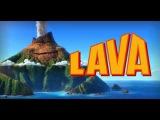 Песня из мультфильма 'Лава' Lava от Pixar на русском