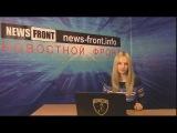 Новороссия. Сводка новостей Новороссии (События Ньюс Фронт) 18 января 2015 /Roundup NewsFront 18.01