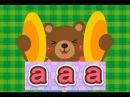 A,B,C,D,E,F,G,H,I,J,K,L - ABC Phonics Chant Song 1
