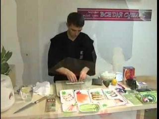 Готовим суши и роллы своими руками chunk 1 avi [Домашние роллы]