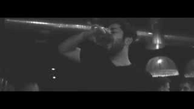 Чино - Пьянь