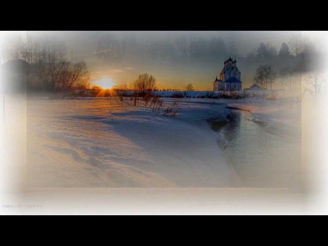 На снежные равнины пал туман.Роман Тамберг