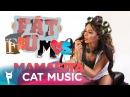 Mamasita Fat Frumos Official Single