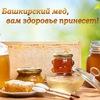 """Магазин """"МЕДОВЫЙ РАЙ"""" г. Уфа"""