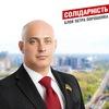 Volodimir Goncharov