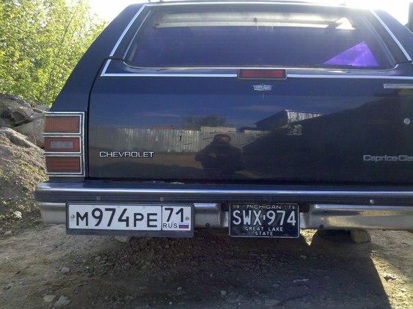 Chevrolet Caprice Classic Wagon 1989 from Russia Uz5XJKEwWKk