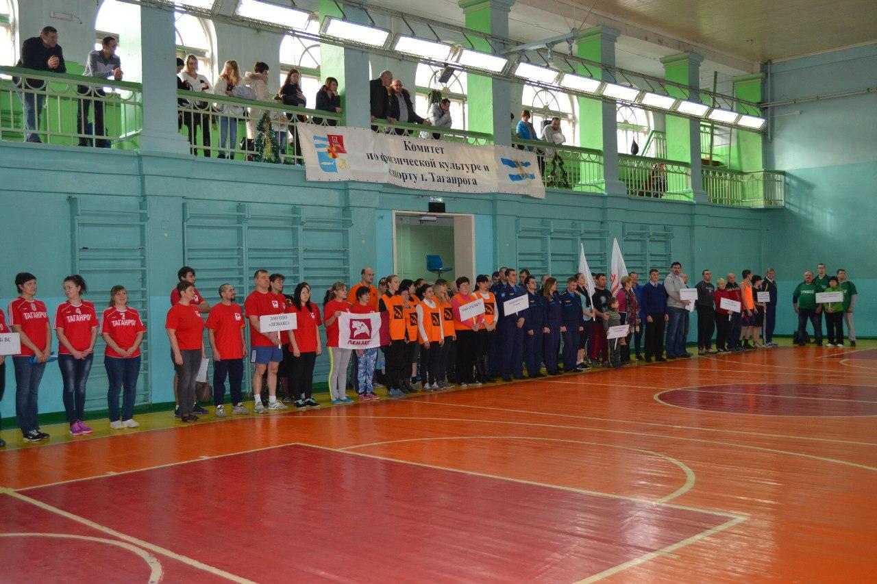 В Таганроге прошло открытие муниципального этапа Спартакиады Дона