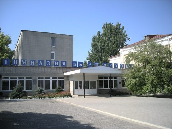 В Таганроге построят новое здание школы-гимназии №2 им. А.П.Чехова