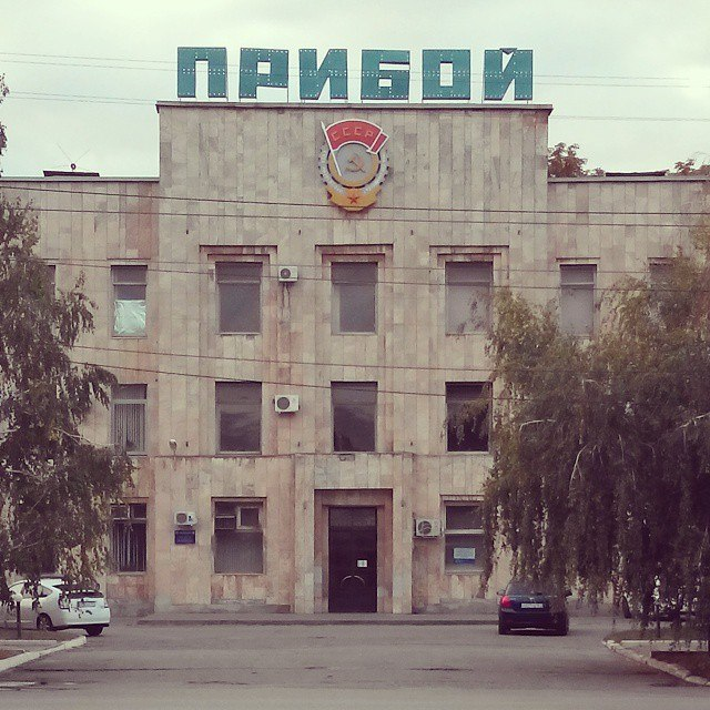 ОАО «Таганрогский завод «Прибой» в ближайшие 4 года направит на модернизацию 559 млн рублей