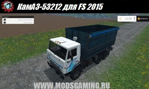 Farming Simulator 2015 download mod truck KAMAZ-53212