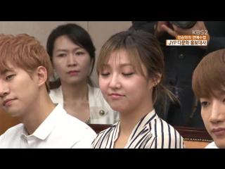 [Видео] 150615 2РМ @ KBS Morning News - Multicultural Welfare Ambassador Appointment Cut
