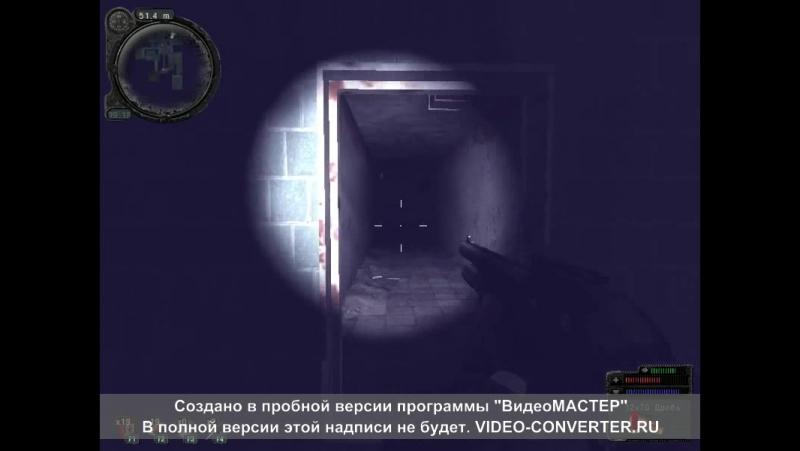 Прохождение игры Сталкер Народная Солянка ДМХ ООП МА К №5