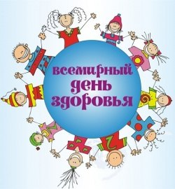 """Афиша Псков """"Зарядка для всех!"""""""