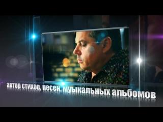 Александр Корнеев бизнес-тренер компании i-butler