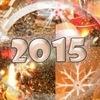 ►Життя◄►Новий рік 2015◄