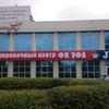 Экипировочный центр ФК УФА маг.спорт одежды JOMA