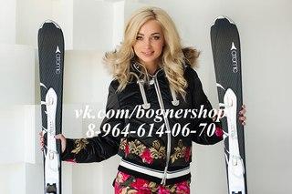 Недорогие женские лыжные костюмы