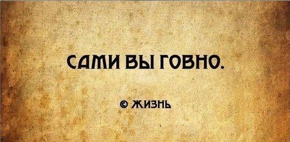 http://cs625627.vk.me/v625627567/e7b8/v3p4vNkDRp8.jpg