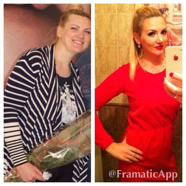 жасмин похудела фото до и после