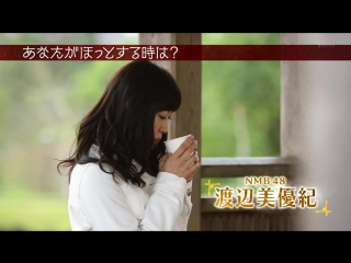 Hotto suruwa 150504 (Watanabe Miyuki)