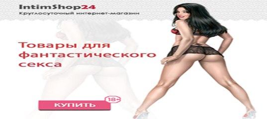 Большие Русские Сиськи Онлайн