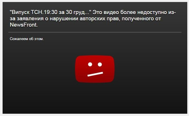 Агентство News-Front заблокировало Youtube канал ТСН