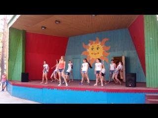 3 отряд танец