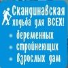 ФитнесМамаПушкин