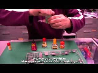 Обзор инструмента для постройки пластиковой модели